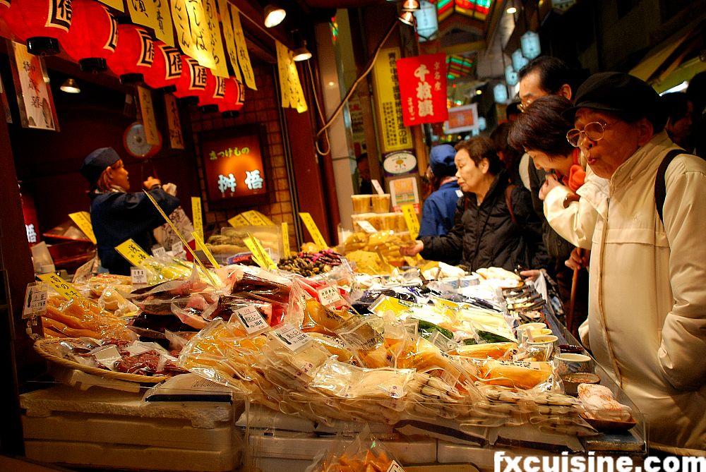 Nishiki Ichiba Food Market In Kyoto Japan